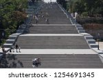 odessa  ukraine   august 16th... | Shutterstock . vector #1254691345