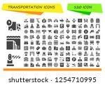 vector icons pack of 120 filled ... | Shutterstock .eps vector #1254710995