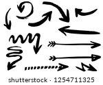 grunge hand drawn vector arrows.... | Shutterstock .eps vector #1254711325