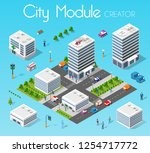 isometric set module city with... | Shutterstock .eps vector #1254717772