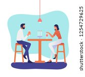 couple of lovers sitting in a...   Shutterstock .eps vector #1254729625