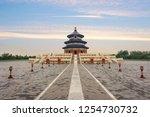 wonderful and amazing beijing...   Shutterstock . vector #1254730732