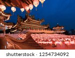 traditional chinese lanterns... | Shutterstock . vector #1254734092