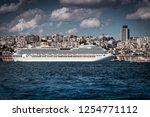 istanbul  turkey   september 21 ... | Shutterstock . vector #1254771112