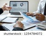 professional business colleague ... | Shutterstock . vector #1254784072