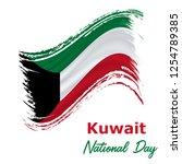 25 february  kuwait...   Shutterstock .eps vector #1254789385