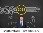 solution concepts new year 2018 ... | Shutterstock . vector #1254800572