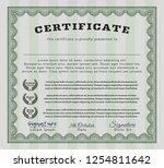 green sample certificate.... | Shutterstock .eps vector #1254811642
