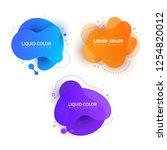 set of wave liquid  gradient... | Shutterstock .eps vector #1254820012