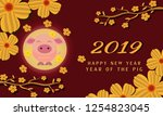 new year 2019 background... | Shutterstock .eps vector #1254823045
