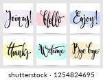 vector calligraphic set of... | Shutterstock .eps vector #1254824695