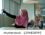 beautiful young hijab women... | Shutterstock . vector #1254828592