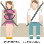 a woman driving and a man... | Shutterstock .eps vector #1254830038
