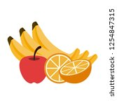 fresh fruits cartoon   Shutterstock .eps vector #1254847315