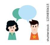 people talking cartoon | Shutterstock .eps vector #1254850615