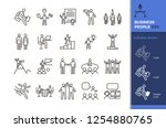 business people icon set. 20... | Shutterstock .eps vector #1254880765