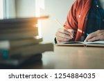 high school college university... | Shutterstock . vector #1254884035