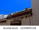 leh ladakh india april 11  ...   Shutterstock . vector #1254890128