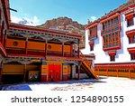 leh ladakh india april 11  ...   Shutterstock . vector #1254890155