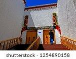 leh ladakh india april 11  ...   Shutterstock . vector #1254890158