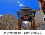 leh ladakh india april 11  ...   Shutterstock . vector #1254890182