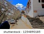 leh ladakh india april 11  ...   Shutterstock . vector #1254890185