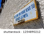 leh ladakh india april 11  ...   Shutterstock . vector #1254890212