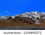 leh ladakh india april 11  ...   Shutterstock . vector #1254890272