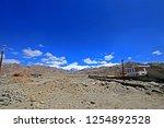 leh ladakh india april 11  ...   Shutterstock . vector #1254892528