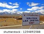 leh ladakh india april 11  ...   Shutterstock . vector #1254892588