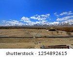leh ladakh india april 11  ...   Shutterstock . vector #1254892615