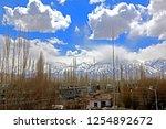 leh ladakh india april 11  ...   Shutterstock . vector #1254892672