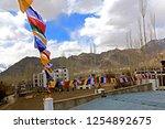 leh ladakh india april 11  ...   Shutterstock . vector #1254892675