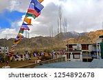leh ladakh india april 11  ...   Shutterstock . vector #1254892678