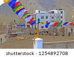 leh ladakh india april 11  ...   Shutterstock . vector #1254892708