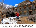 leh ladakh india april 11   the ...   Shutterstock . vector #1254893665