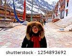 leh ladakh india april 11   the ...   Shutterstock . vector #1254893692