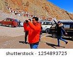 leh ladakh india april 11   the ...   Shutterstock . vector #1254893725