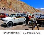 leh ladakh india april 11   the ...   Shutterstock . vector #1254893728