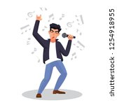male character rocking out.... | Shutterstock .eps vector #1254918955
