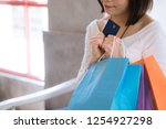 women are shopping in the... | Shutterstock . vector #1254927298