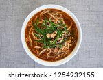 spicy rice noodle | Shutterstock . vector #1254932155