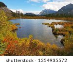 amazingly beautiful lake in the ... | Shutterstock . vector #1254935572