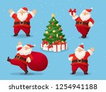 cartoon vector illustrations of ... | Shutterstock .eps vector #1254941188