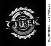 cheek with chalkboard texture | Shutterstock .eps vector #1254955282