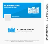 blue business logo template for ... | Shutterstock .eps vector #1254996508