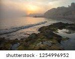 Mist Over The Sea. Sea Cliffs...