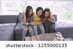 happy group of asian friends...   Shutterstock . vector #1255000135