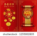 happy chinese new year 2019... | Shutterstock .eps vector #1255002835