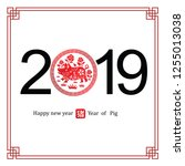 chinese new year 2019 card is... | Shutterstock .eps vector #1255013038